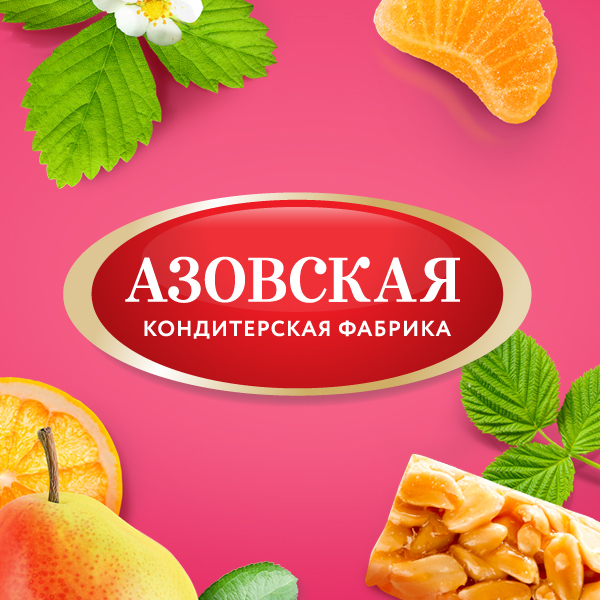 Azovskaya