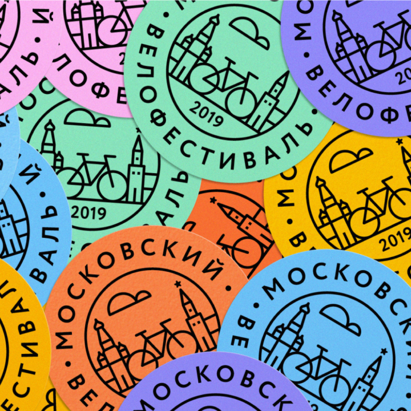 Moscow Bicycle Festival