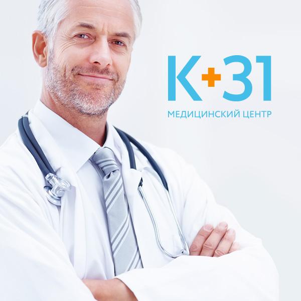 Clinic+31