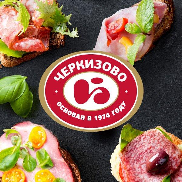 Сherkizovo