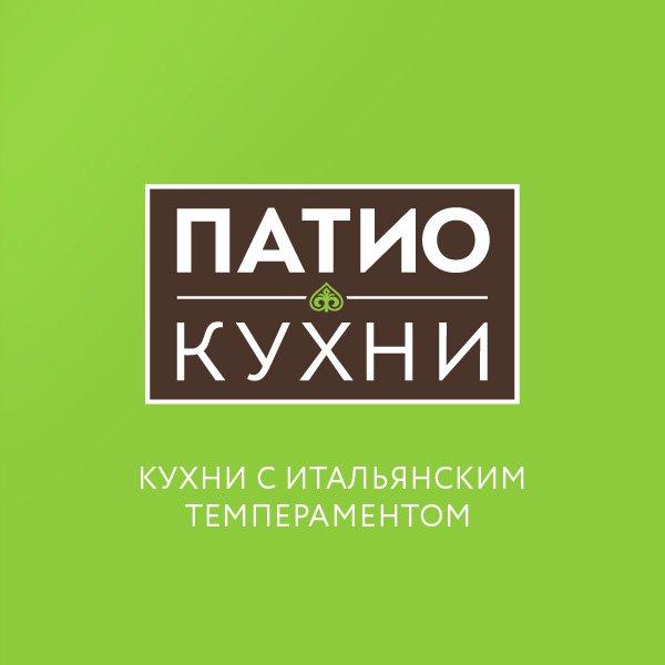 Patio Kitchens
