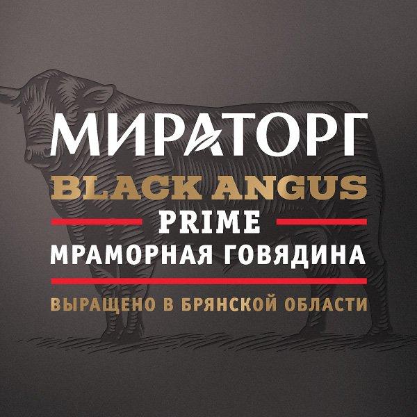 Miratorg Black Angus