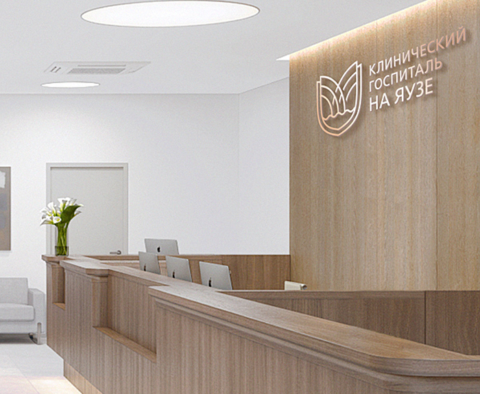 Medical clinic design